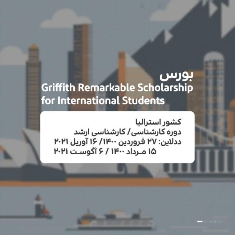 بورس Griffith Remarkable Scholarship for International Students