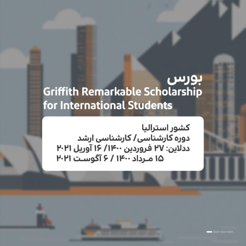 بورس Griffith Remarkable Scholarship